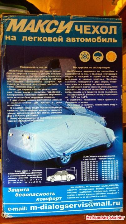 Продам для фыча Москва и МО - IMG_2018-06-17_135324.jpg