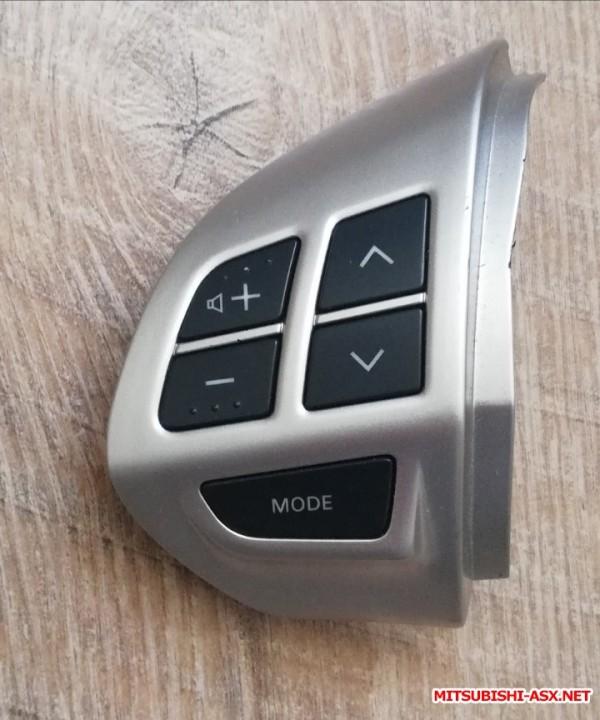 [Продам][Отправка РФ]Подушка безопасности кнопки руля приборка дорестайл - 2018-08-23 11-23-42_1535012944413.JPG
