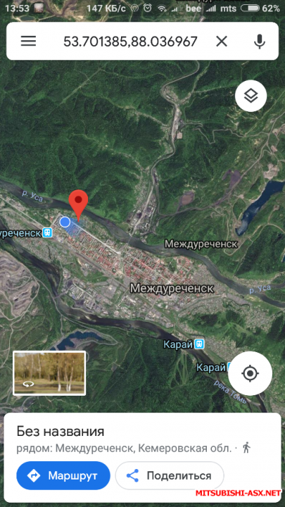 Край в котором я живу - Screenshot_2018-09-18-13-53-38-533_com.google.android.apps.maps.png