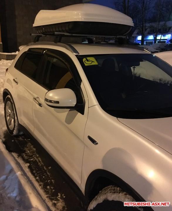 Багажник на крышу - 40EBF986-E8EA-4AEF-A480-09E8538AF687.jpeg