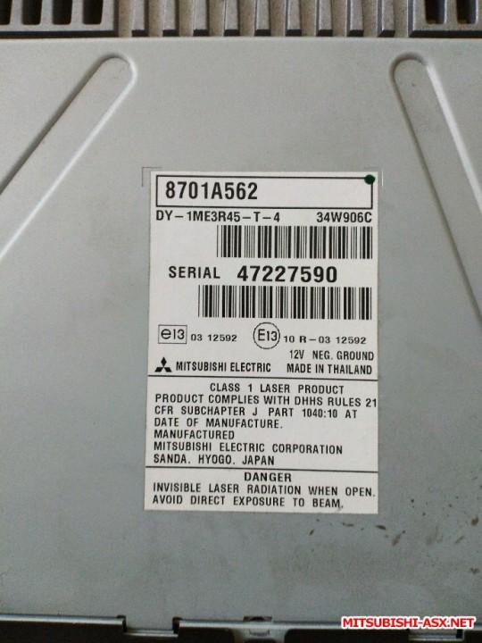 [РФ] продам магнитолу штатную - IMG_20190108_111650.jpg