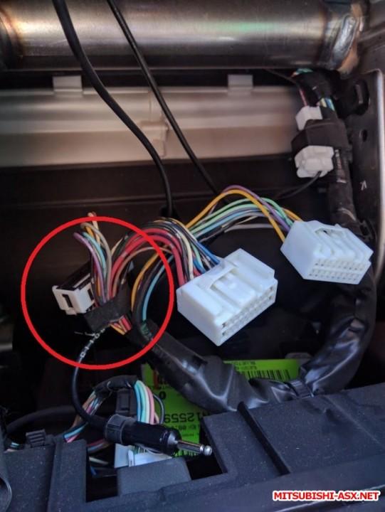 Общие вопросы по электрике Mitsubishi ASX - IMG_20180912_161238.jpg