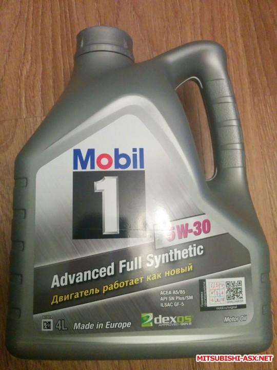 Выбор моторного масла - IMG_20190530_233330.jpg