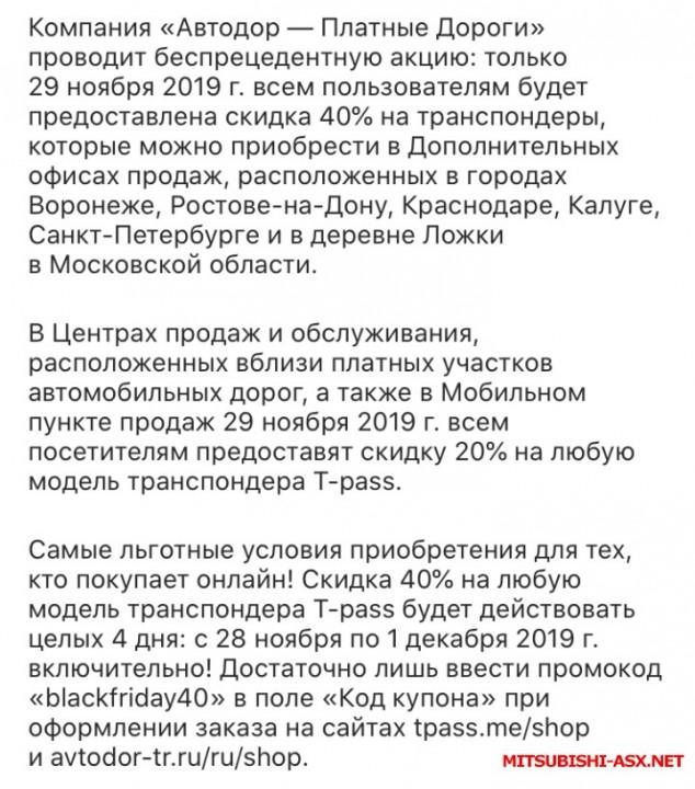 Москва - Питер, Кто ездил? - 0E7C0664-5EB2-4254-BAA7-6CF0B0C53FE8.jpeg