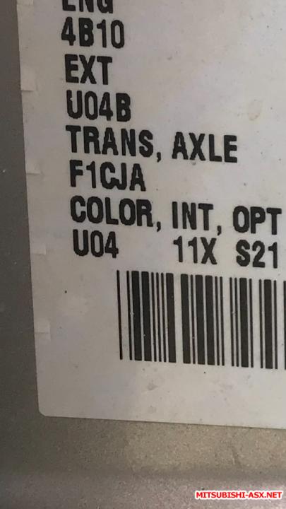 Замена масла в вариаторе CVT Фотоотчёт - F0DF0D78-C631-4456-9A5C-53F327D8C0DC.png