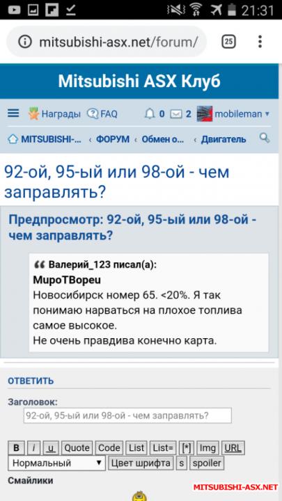 Обращение к администрации - Screenshot_2020-01-05-21-31-03.png