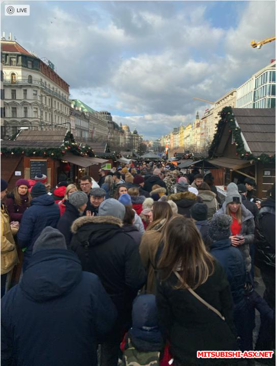 Новогодняя поездка по Европе - Снимок экрана 2020-01-13 в 01.34.17.png
