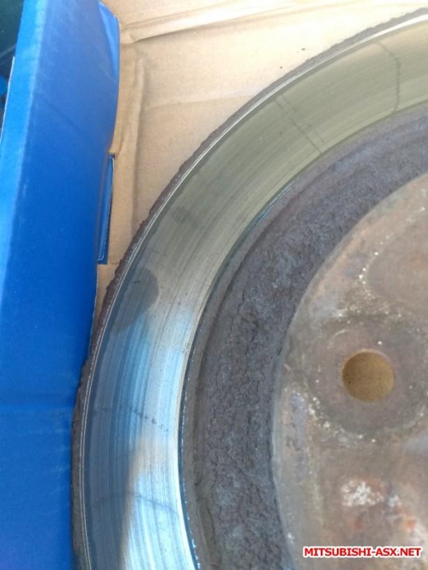 Тормозные диски - IMG_20200618_184538728.jpg