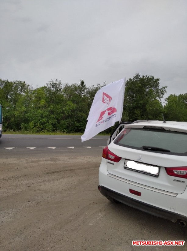 Болталка Саратов - флаг.jpg