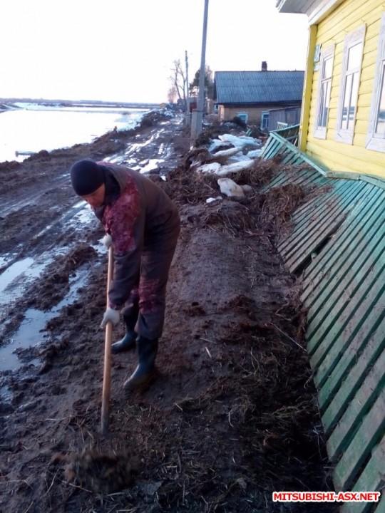 Болталка Вологда - Wyex7jj8KO8.jpg