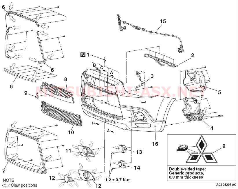 Как снять бампер у Mitsubishi