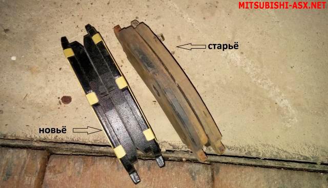 Замена передних тормозных колодок на Mitsubishi ASX