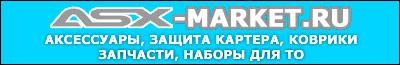 ASX Market