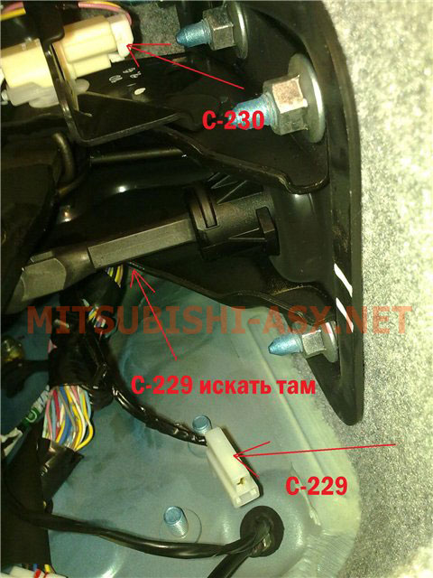 Подключение круиз контроля на Mitsubishi ASX с МТ