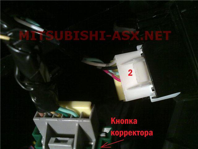 Установка подсветки салона Митсубиси АСХ