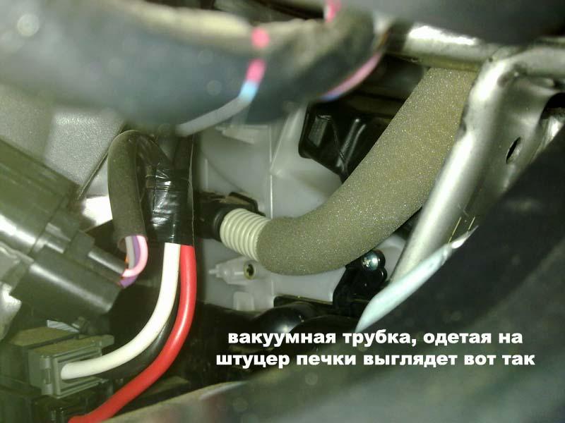 Установка климат контроля на Mitsubishi ASX