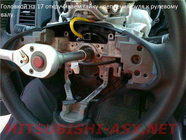 установка кнопок аудио и круиз-контроля на руль Mitsubishi ASX