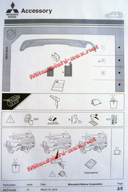 Накладка нижняя на задний бампер Mitsubishi ASX