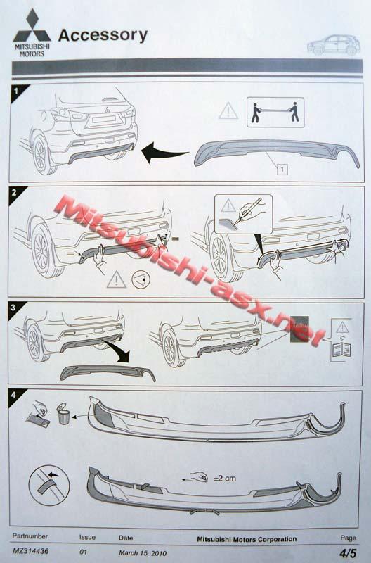 Инструкция по установке нижней накладки заднего бампера Mitsubishi ASX