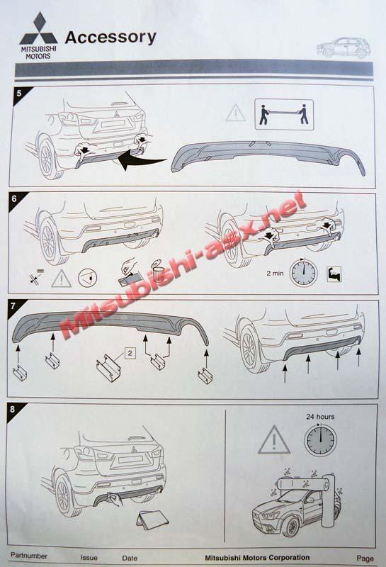 Инструкция по установке нижней накладки заднего бампера Мицубиси АСХ