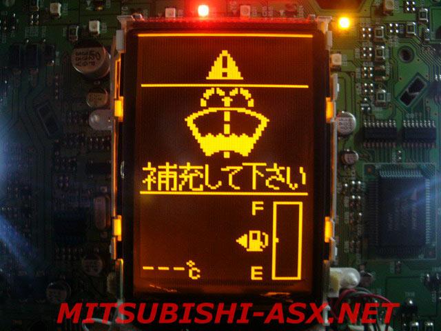 Датчик уровня жидкости омывателя Mitsubishi ASX