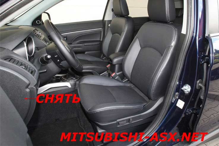 Установка парковочного радара на Mitsubishi ASX