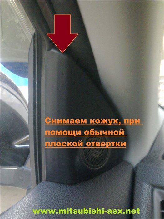 Установка зеркал с повторителями на Mitsubishi ASX