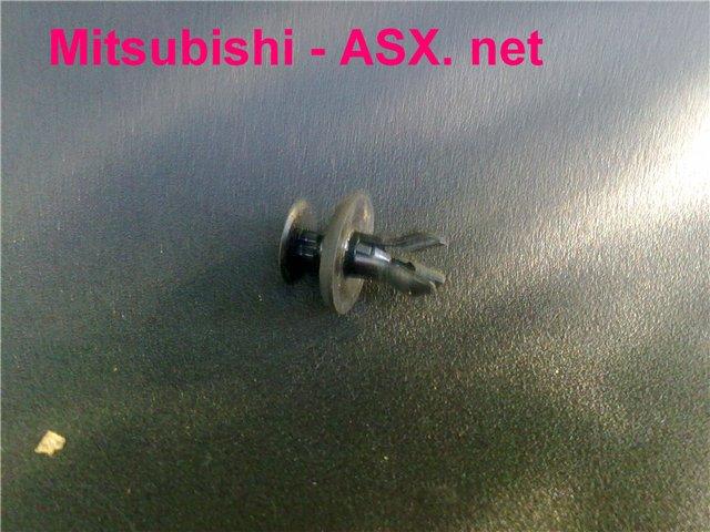DRL Mitsubishi ASX