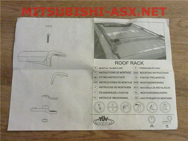 Мест крепления багажников на крыше
