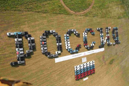 Рекор России по установлении надписи из автомобилей Mitsubishi ASX