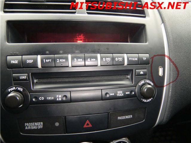 Перенос разъема USB на магнитолу Mitsubishi ASX